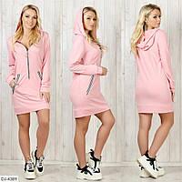 Модное спортивное платье размеры 50-64 арт 273/1