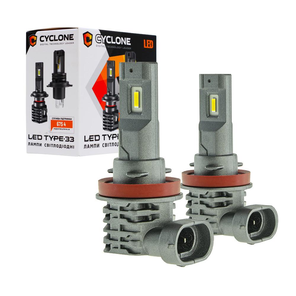 Лампа светодиодная для фар CYCLONE LED H8 5000K 4600LM TYPE 33 2 шт комплект