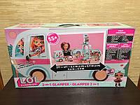 Игровой набор гламурный кемпер 55+ сюрпризов 2 в 1 Лол LOL Surprise! Glamper Fashion Camper оригинал