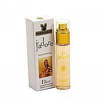 Christian Dior J`adore edp - Pheromone Tube 45ml