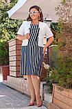 Женский элегантный костюм платье+пиджак от50-до56р.(5расцв), фото 2