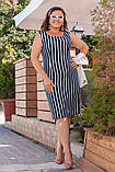 Женский элегантный костюм платье+пиджак от50-до56р.(5расцв), фото 4