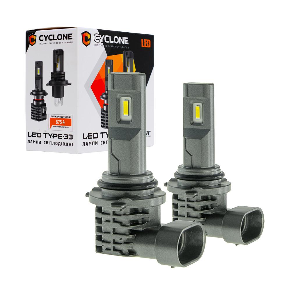 Лампа светодиодная для фар CYCLONE LED HB4 5000K 4600LM TYPE 33 2 шт комплект