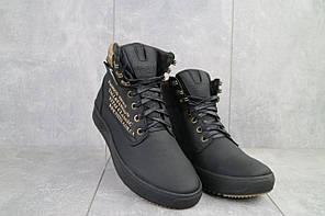 Мужские ботинки кожаные зимние черные Vitex 0210. [В наличии: 41,43,44,45]