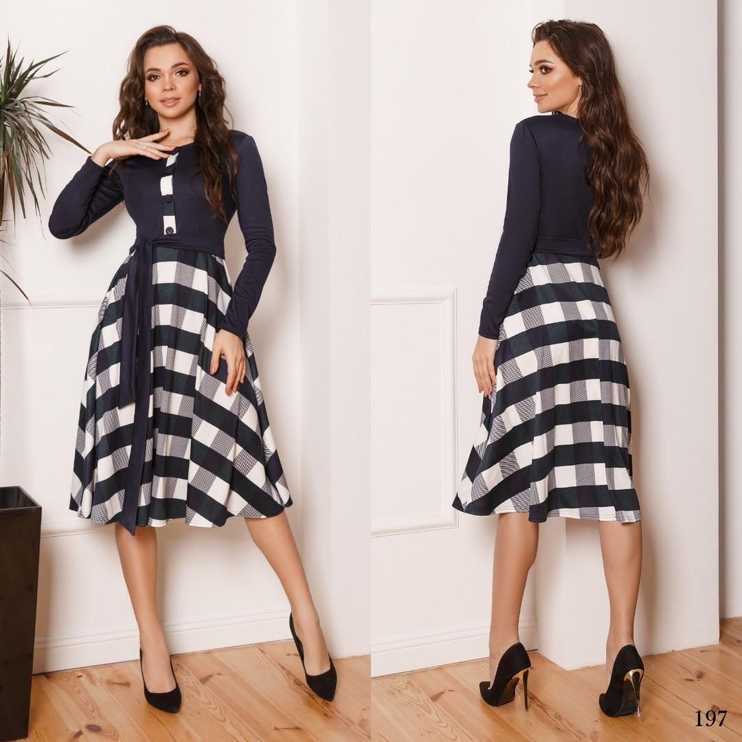Платье офисное юбка в клетку французский трикотаж 42-44,44-46
