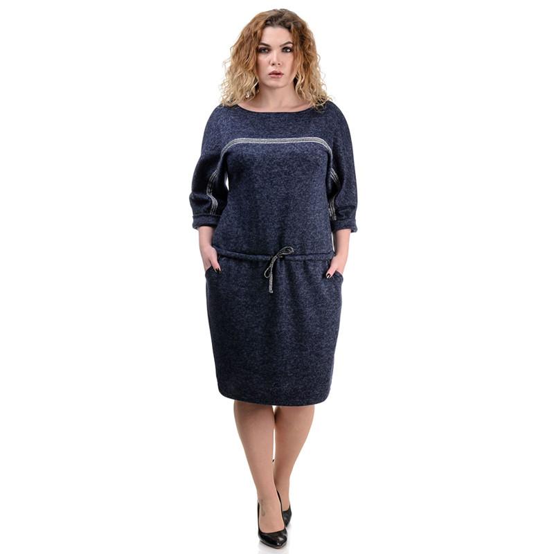 Стильное платье MaxLine ангора-софт синий