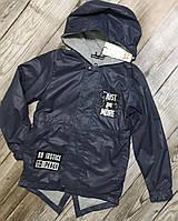 Ветровка детская,куртка для мальчиков из качественной плащевки.рост 128-146