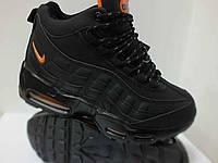 Зимняя обувь, зимние кроссовки мужские, зимові кросівки Nike Air MAX размер 36