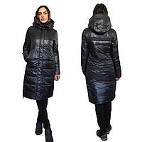 Женские Пуховики Пальто Куртки Tongcoi Фабричный Китай! Цвета Размеры в наличии 40-56