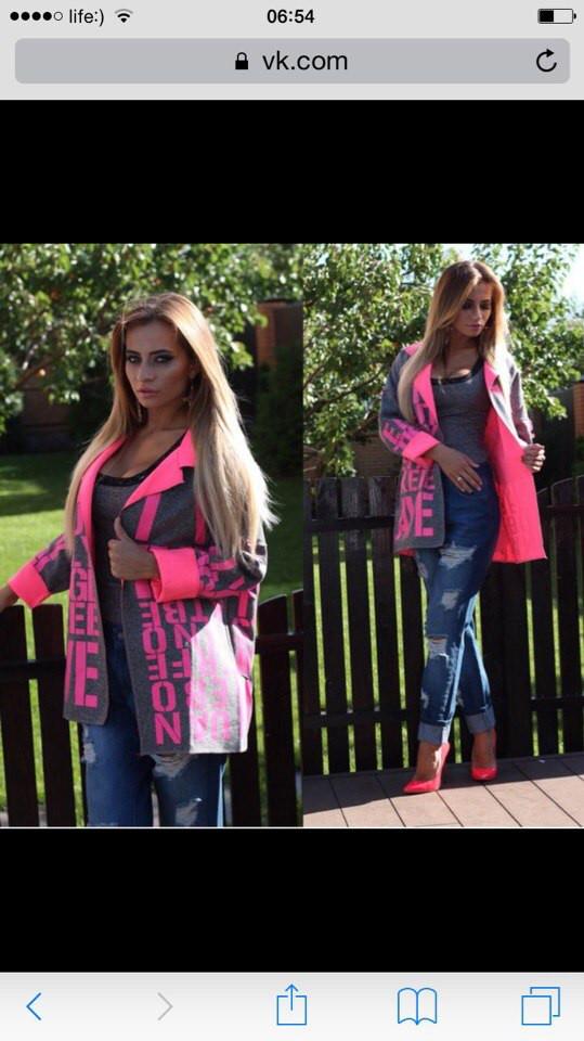 Женский пиджак №85-049