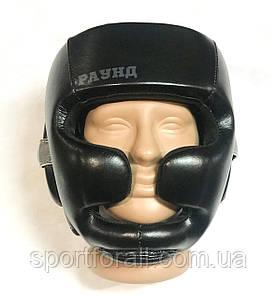 Шлем боксерский с полной защитой Раунд М,L (черный)