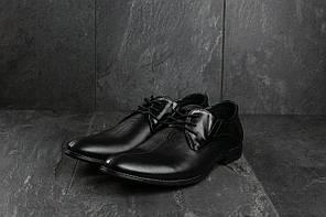 Мужские туфли кожаные весна/осень черные Slat 17104. [В наличии: 41,42,43,45]
