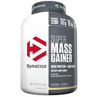 DYMATIZE NUTRITION SUPER MASS GAINER - 2,7 кг - Ваниль, фото 1