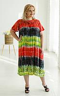 Легка літня сукня вільного крою з різнокольоровим смугастим принтом та вишивкою №550-2