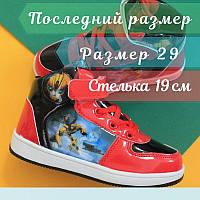 Демисезонные ботинки для мальчика Disney Трансформеры р.29