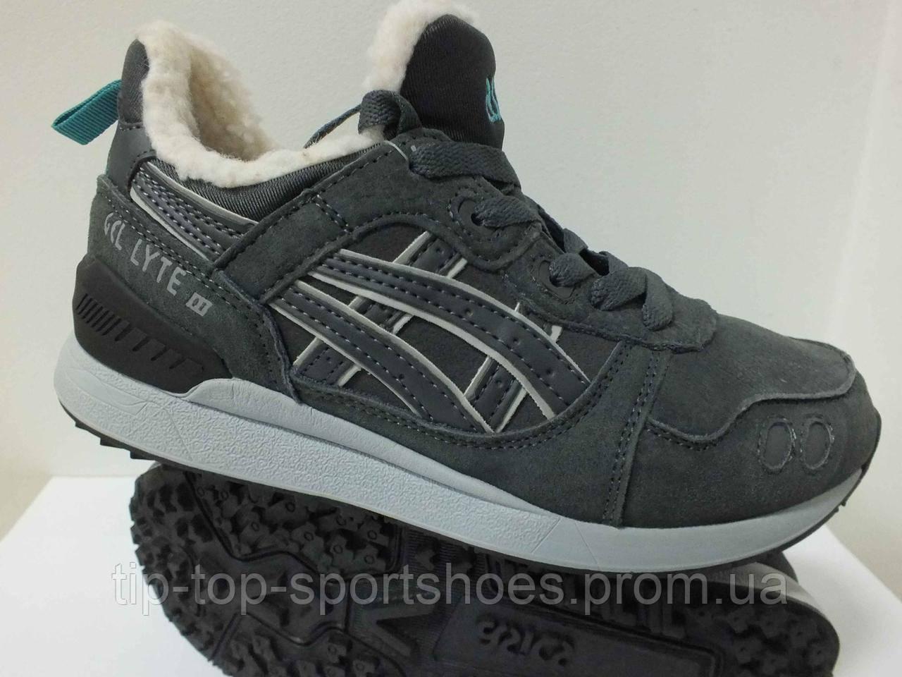Зимняя обувь, зимние кроссовки мужские, зимові кросівки ASICS GEL LYTE размер 37, 38, 39 38, Серый