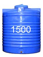 Емкость пластиковая двухслойная вертикальная 1500 литров.