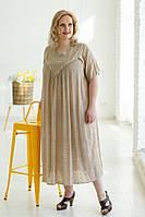 Легка літня бежева сукня вільного крою з вишивкою спереду №618-1