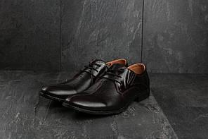 Мужские туфли кожаные весна/осень коричневые Slat 17104. [В наличии: 41,43]