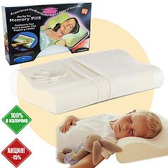 Ортопедическая подушка с памятью для здорового сна, Memory Pillow (Мэмори Пилоу)