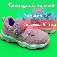 Кроссовки на липучках Розовые Fashion размер 25, фото 1