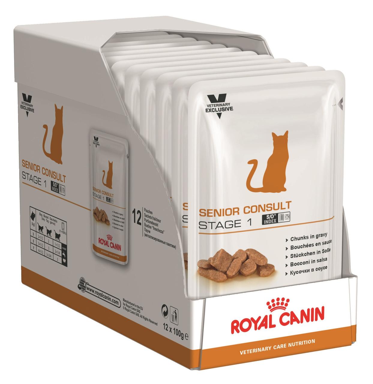 Влажный корм Royal Canin Senior Consult Stage 1 для кошек старше 7 лет блок 100 г*12 шт.