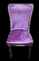 Чехлы на стулья велюровые, набор 6 шт(Турция) Сирень