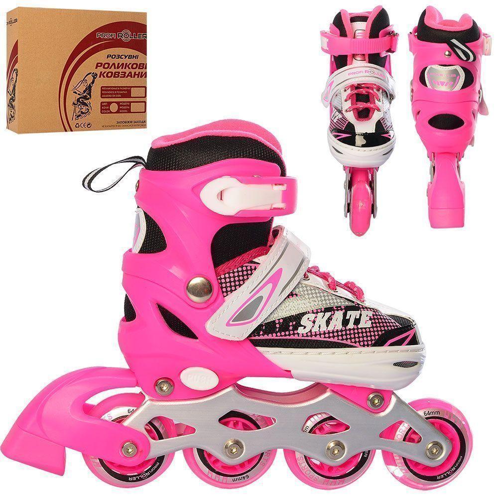 Ролики детские раздвижные Profi A 4123-M-P, размер 35-38, розовый
