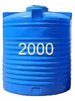 Емкость для воды пластиковая двухслойная вертикальная узкая 2000 литров.