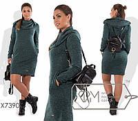 Теплое ангоровое стильное прямое платье батал с капюшоном р.42-54. Арт-2831/23, фото 1