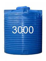 Емкость пластиковая двухслойная вертикальная 3000 литров.