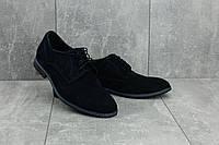 Туфлі чоловічі сині