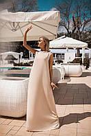 Легкое летнее платье (Беж. Размер до 52)
