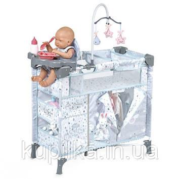 """Манеж-игровой центр для куклы с аксессуарами DeCuevas """"Мартин"""" 70 см (53029)"""