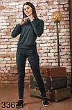 Стильный спортивный костюм брюки с кофтой р.42,44,46, фото 3