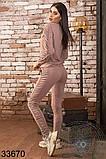 Стильный спортивный костюм брюки с кофтой р.42,44,46, фото 4