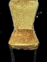Чехлы на кухонные стулья велюровые, набор 6 шт(Турция) Золото, медовый