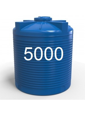 Емкость пластиковая двухслойная вертикальная 5000 литров.