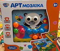 Арт мозаїка, Арт мозаика для малышей с крупными элементами Limo Toy 808-10, 12 вкладышей, 46 фишек