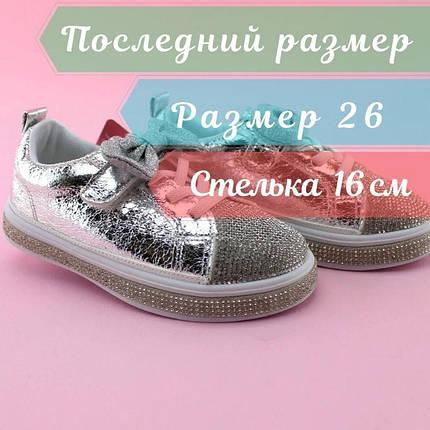 Детские слипоны кроссовки  Стразы Бантик девочке бренд Томм размер 26, фото 2