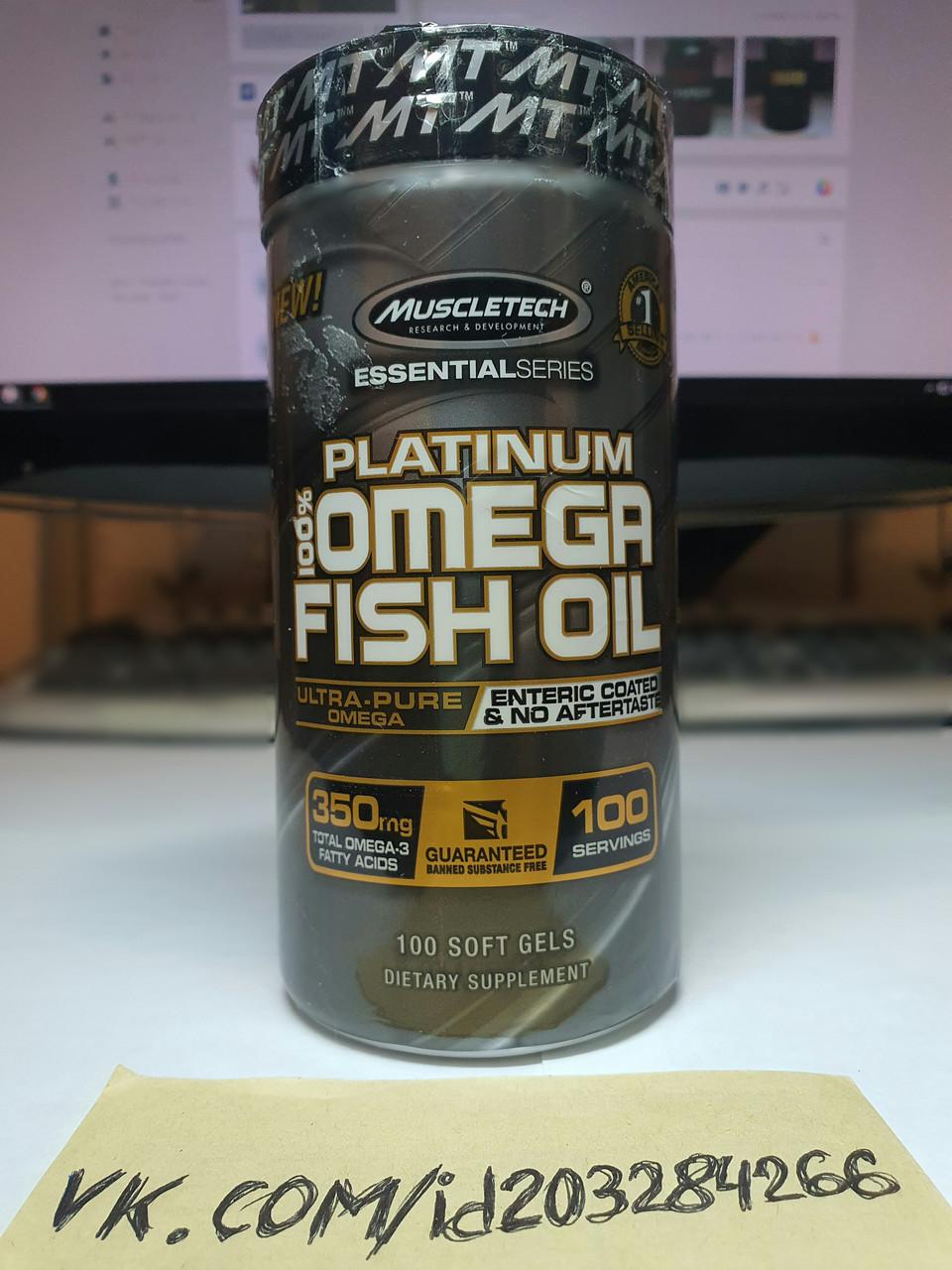 Омега 3 MuscleTech Platinum Omega Fish Oil 100 капсул