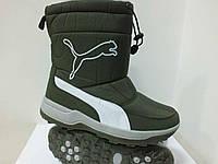 Зимняя обувь, зимние дутики с мехом, зимові дутіки з хутром Puma размер 38, 39, 40