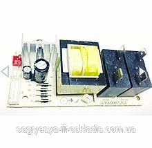 Плата живлення Zanussi Smalto DL код товару: 7352