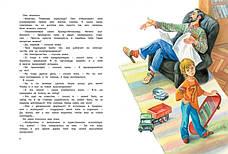 Большая книга рассказов Виктор Драгунский, фото 3