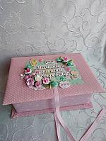 Коробочка Мамины сокровища подарок на крестины или день рождения