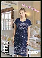 """Платье домашнее женское с принтом, полубатал, размеры 50-56 """"KING"""" купить недорого от прямого поставщика"""