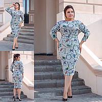 Красивое элегантное трикотажное строгое платье-миди LOVE с разрезом сзади р.42-54 Арт-2837/23