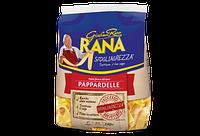 Свежие макароны Папарделле Rana 250г