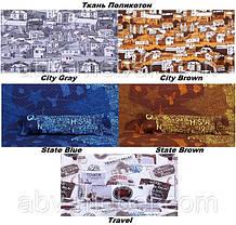 Диван SMS 1,4 Ацтеки бежевий (Comfoson-ТМ), фото 2