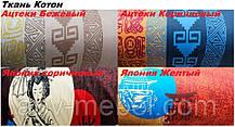 Диван SMS 1,4 Ацтеки бежевий (Comfoson-ТМ), фото 3